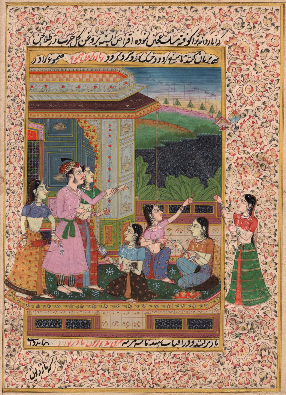 Rajasthani Miniature Art Handmade Indian Maharajah Kite Festival Folk Painting