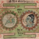 Tantrik Shiva Mangl Dev Art Handmade Indian Tantric Religion Folk Hindu Painting