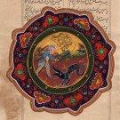Persian Miniature Muslim Art Handmade Illuminated Manuscript Islamic Painting