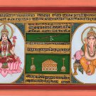 Ganesh Lakshmi Art Handmade Indian Miniature Painting Hindu Manuscript Artwork