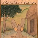 Yoga Headstand Asana Art Handmade Indian Persian Shirshasana Miniature Painting