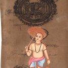 Vamana Vishnu Avatar Artwork Handmade Hindu Deity Indian Religion Painting