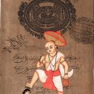 Vamana Vishnu Avatar Hindu Deity Artwork Indian Religion Spiritual Painting