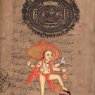 Vamana Vishnu Avatar Artwork Hindu Deity Indian Religion Spiritual Painting