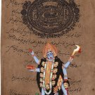 Kali Ma Art Handmade Hindu Goddess Divine Mother Old Stamp Paper Ethnic Painting