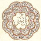 Arabic Islamic Calligraphy Koran Art Handmade Holy Quran Muslim Decor Painting