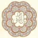Arabic Islamic Calligraphy Koran Art Handmade Holy Quran Muslim Decor Painting
