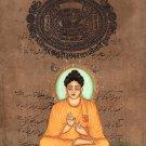 Buddha Painting Old Stamp Paper Siddharth Gautam Buddhist Buddhism Handmade Art