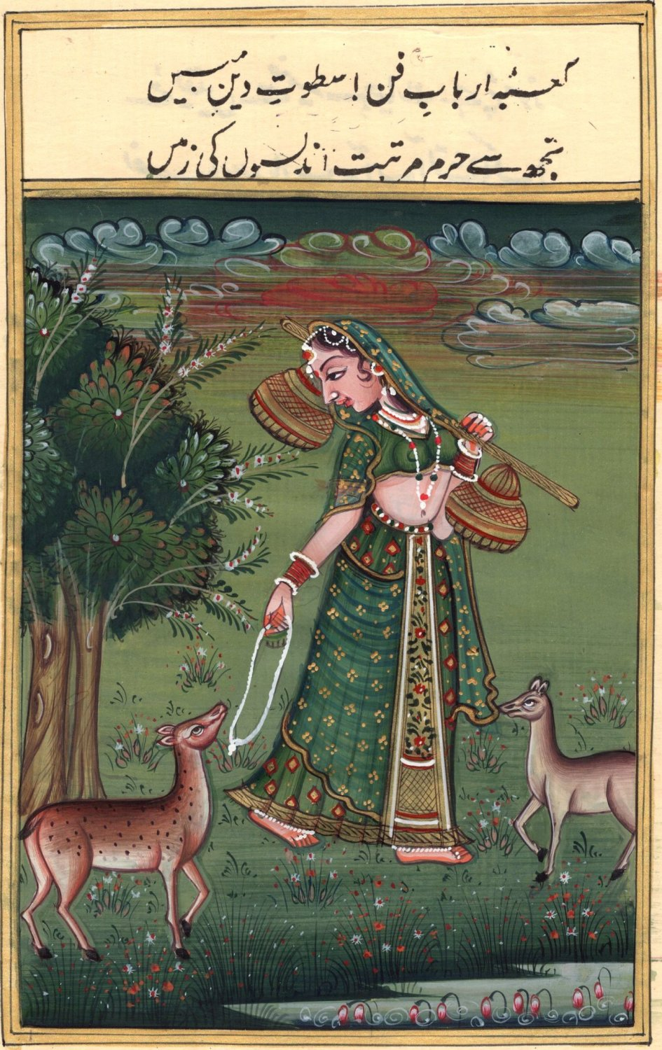 Ragini Todi Miniature Painting Indian Rajasthani Ethnic Handmade Ragamala Art