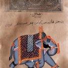 Indian Miniature Elephant Painting Vintage Stamp Paper Ethnic Folk Animal Art