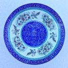 Meenakari Iran Fine Art Handmade Ethnic Iranian Minakari Enamel Decor Painting