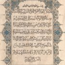 Islamic Calligraphy Muslim Art Handmade Holy Koran Quran Arabic Decor Painting