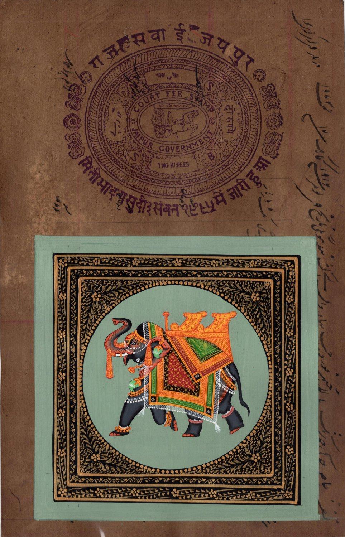 Indian Elephant Ethnic Decor Art Handmade Miniature Vintage Stamp Paper Painting