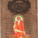 Shirdi Sai Baba Art Rare Old Stamp Paper Indian Hindu Guru Religion Painting