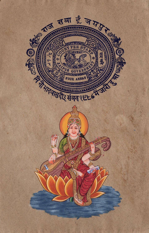 Saraswati Hindu Goddess Art Handmade Watercolor Folk Painting on Old Stamp Paper