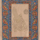 Islamic Koran Calligraphy Art Handmade Quran Floral Motif Decor Tazhib Painting