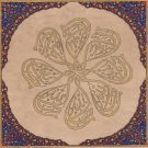 Islamic Quran Calligraphy Drawing Art Handmade Koran Floral Motif Decor Painting