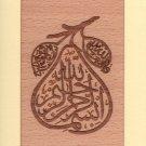 Islamic Khat Surah Al Naml Calligraphy Quran Art Handmade Wood Veneer Painting
