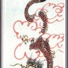 Chinese Miniature Painting Handmade Feng Shui Yang Dragon Watercolor Paper Art