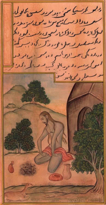 Yoga Virasana Painting Handmade Indian Persian Miniature Hero Pose Asana Art