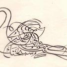 Arabic Islam Calligraphy Zoomorphic Drawing Handmade Turkish Persian Indian Art