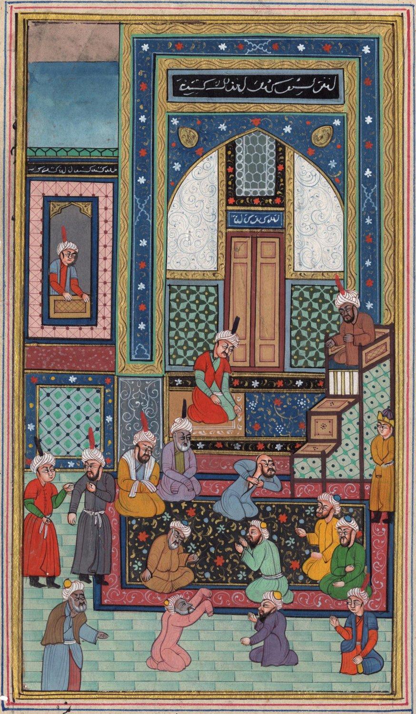 Persian Miniature Painting from Diwan of Hafiz by Shaykh Zadeh Indo Islamic Art