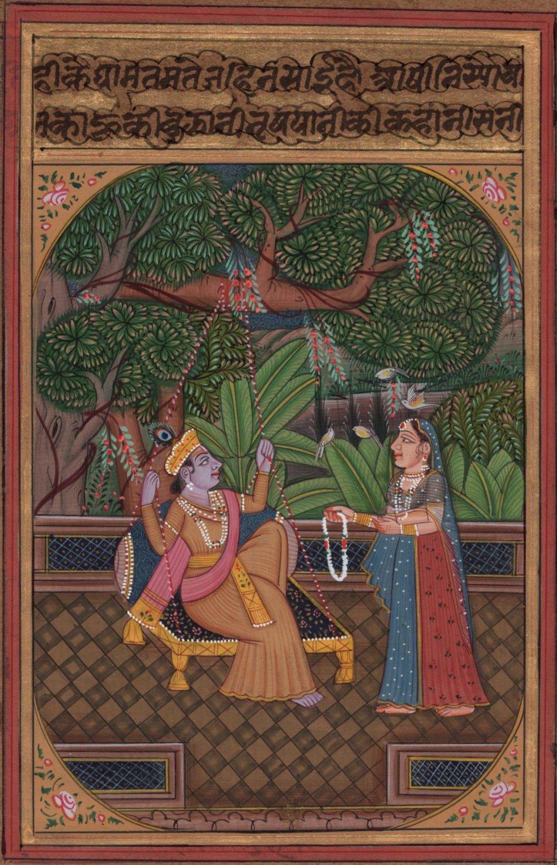 Krishna Radha Pahari Painting Handmade India Miniature Religious Folk Ethnic Art