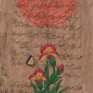 Mughal Butterfly Floral Miniature Painting Handmade Indian Old Stamp Paper Art
