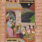 Radha Krishna Ethnic Miniature Painting Handmade Indian Diwali Festival Folk Art