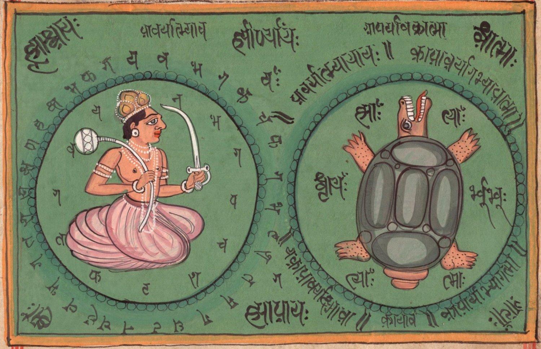 Tantrik Kurma Tantric Art Handmade Yantra Indian Religion Folk Tantra Painting