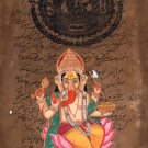 Ganesh Artwork Handmade Old Stamp Paper Ethnic Ganesha Hindu Religion Painting