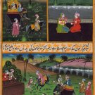 Mughal Dynasty Miniature Painting Handmade Moghul Empire Illustrations Folk Art