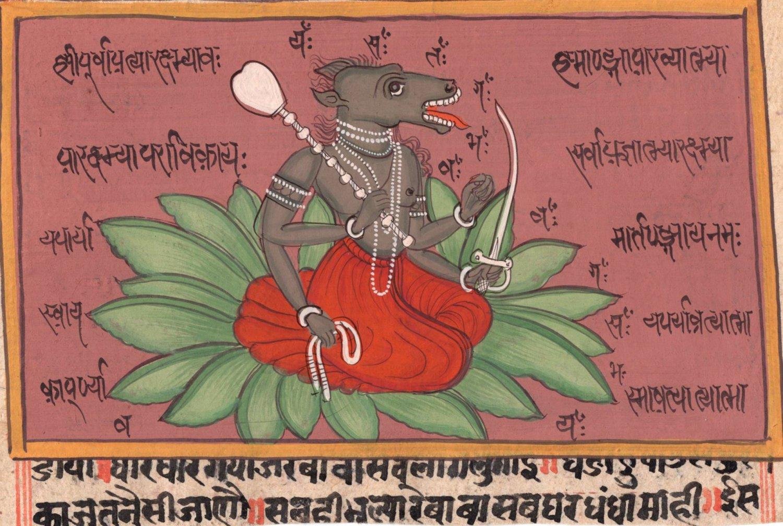 Tantra Tantrik Painting Handmade Asian Indian Tantric Yantra Religion Folk Art