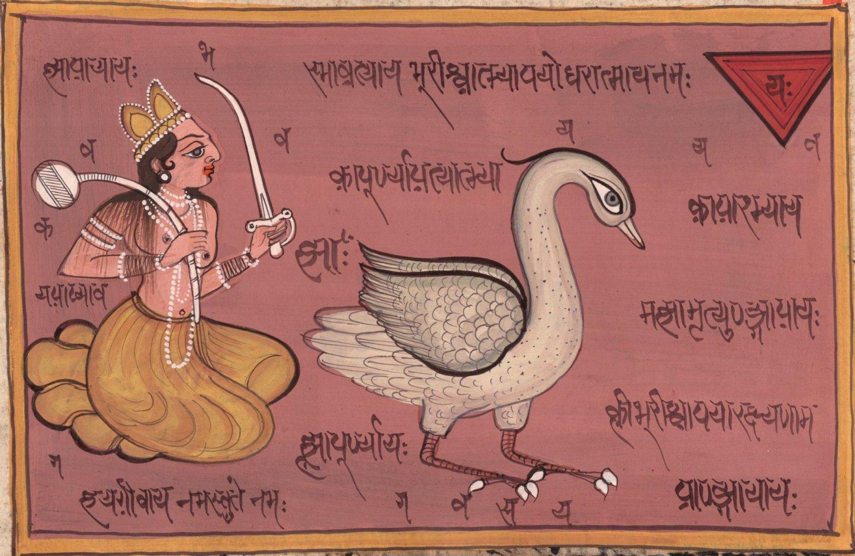 Tantra Tantrik Painting Handmade Asian Indian Religion Tantric Yantra Folk Art