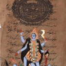 Kali Ma Goddess Art Handmade Hindu Divine Mother Old Stamp Paper Ethnic Painting