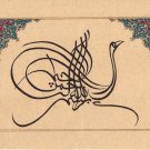 Islam Zoomorphic Calligraphy Art Handmade Turkish Persian Arabic Indian Painting