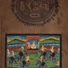 Rajasthani Elephant Polo Miniature Art Handmade Indian Royal Sport Folk Painting