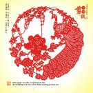 Chinese Paper Cutting Art Handmade Jian Zhi China Peacock Folk Decor Handicraft