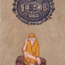Shirdi Sai Baba Guru Art Rare Old Stamp Paper Indian Hindu Religion Painting