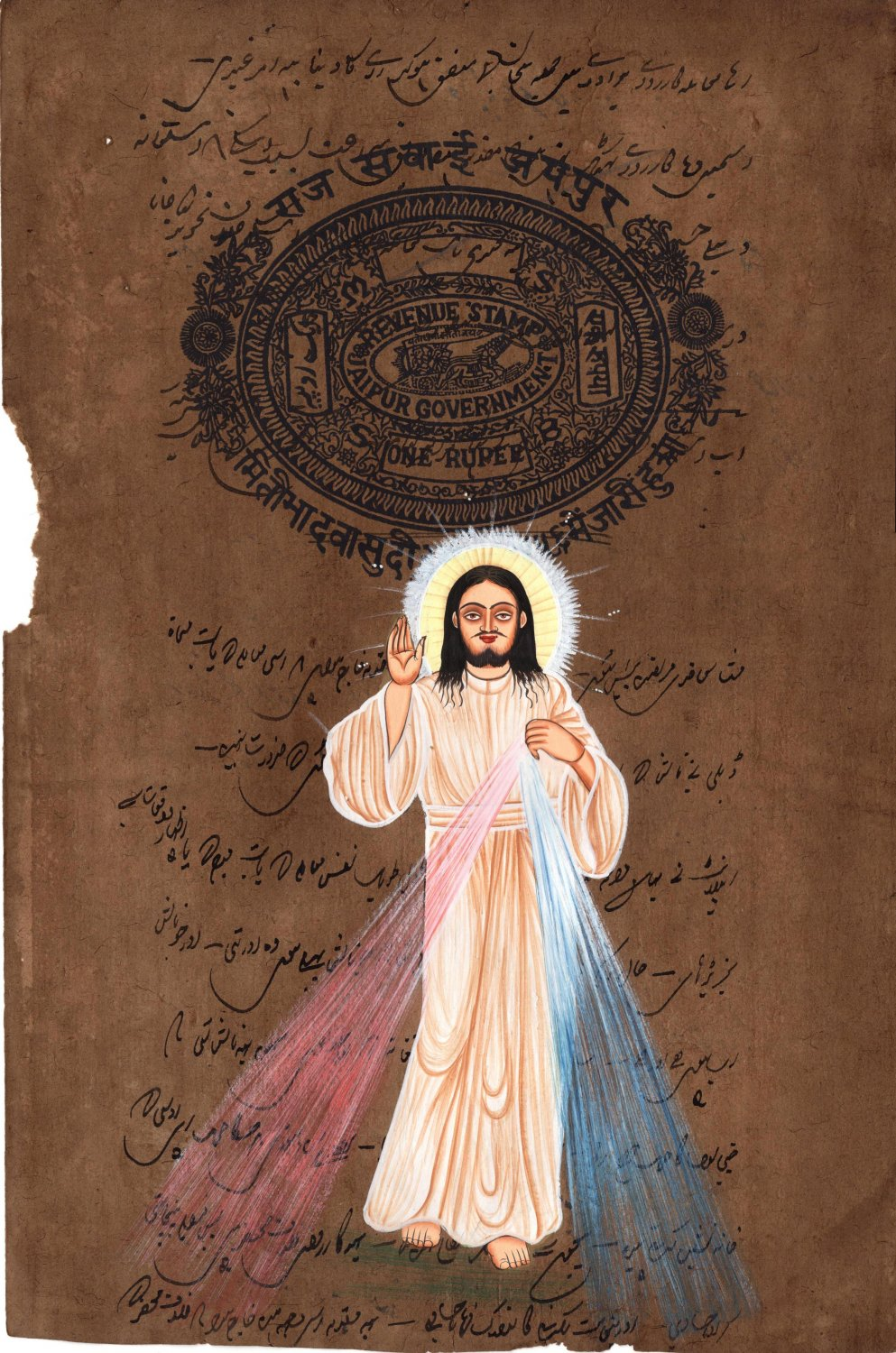 Christian Jesus Christ Art Rare Handmade Watercolor Painting on Old Stamp Paper