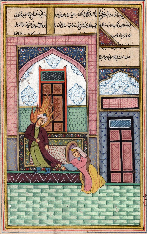 Persian Illuminated Manuscript Art Rare Islamic Miniature Handmade Folk Painting