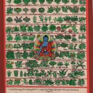 Bhaiṣajyaguru Medicine Buddha Painting Handmade Buddhist Spiritual Ethnic Art
