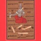 Hindu Tantrik Tantra Art Handmade Tantric Yantra Indian Spiritual Painting