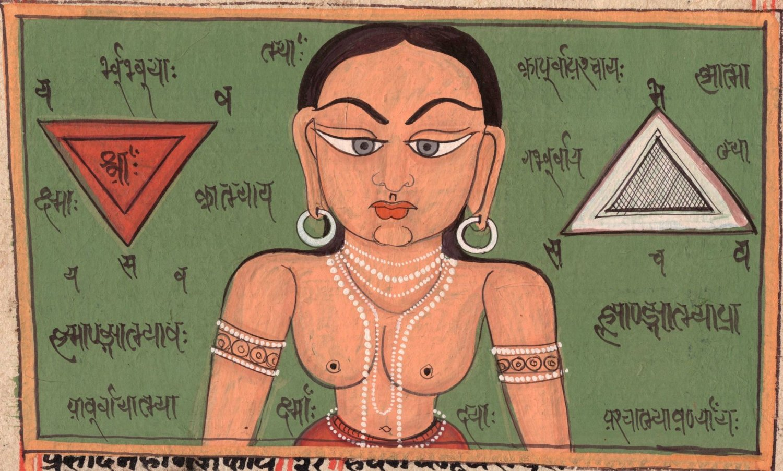 Tantrik Tantric Yantra Tantra Painting Handmade Asian Indian Religion Folk Art