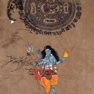 Nararaja Shiva Hindu Painting Handmade Indian Miniature Stamp Paper Ethnic Art