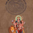 Parvati Baby Ganesha Art Handmade Spiritual Hindu Indian Goddess Decor Painting