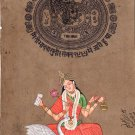 Gayatri Devi Art Handmade Spiritual Hindu Indian Goddess Ethnic Decor Painting