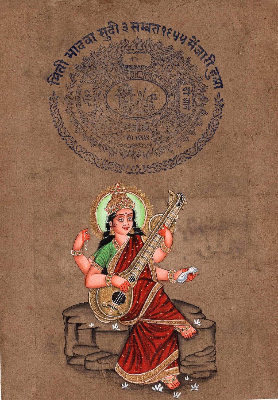 Saraswati Hindu Goddess Painting Handmade Indian Ethnic Miniature Religious Art
