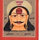 Tantric God Art Handmade Indian Religion Tantrik Yantra Folk Hindu Painting