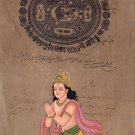Varuna Hindu Ocean God Painting Handmade Indian Miniature Stamp Paper Ethnic Art